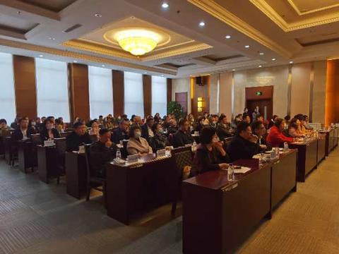 吉林省药监局开展体外诊断试剂产业高质量发展交流会