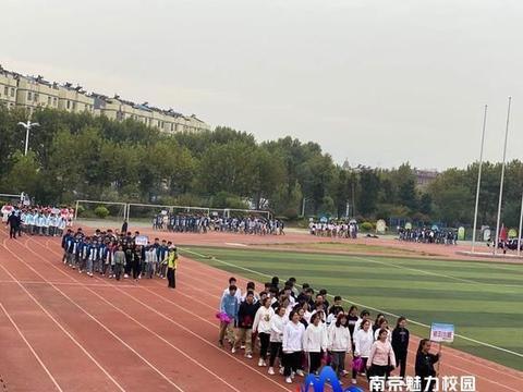 动态丨南京市栖霞区(海门)实验初级中学尧化校区:第七届体育节
