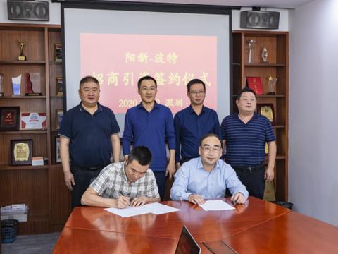 湖北省阳新县委副书记杨波一行莅临朗天医药集团