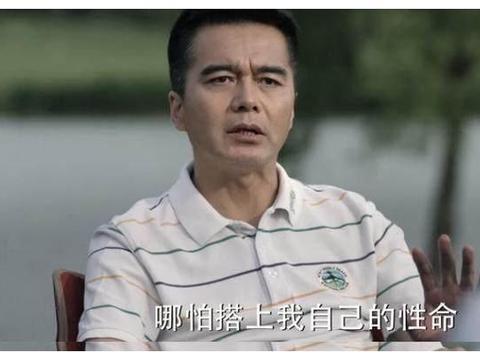 《人民的名义》祁同伟是个贪官,为什么还是有很多人非常同情他?