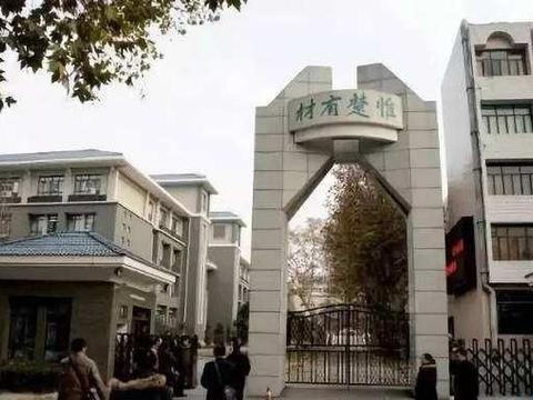 这所中学获武汉市2020年高考理科、文科、文理合计3个第1!为啥?
