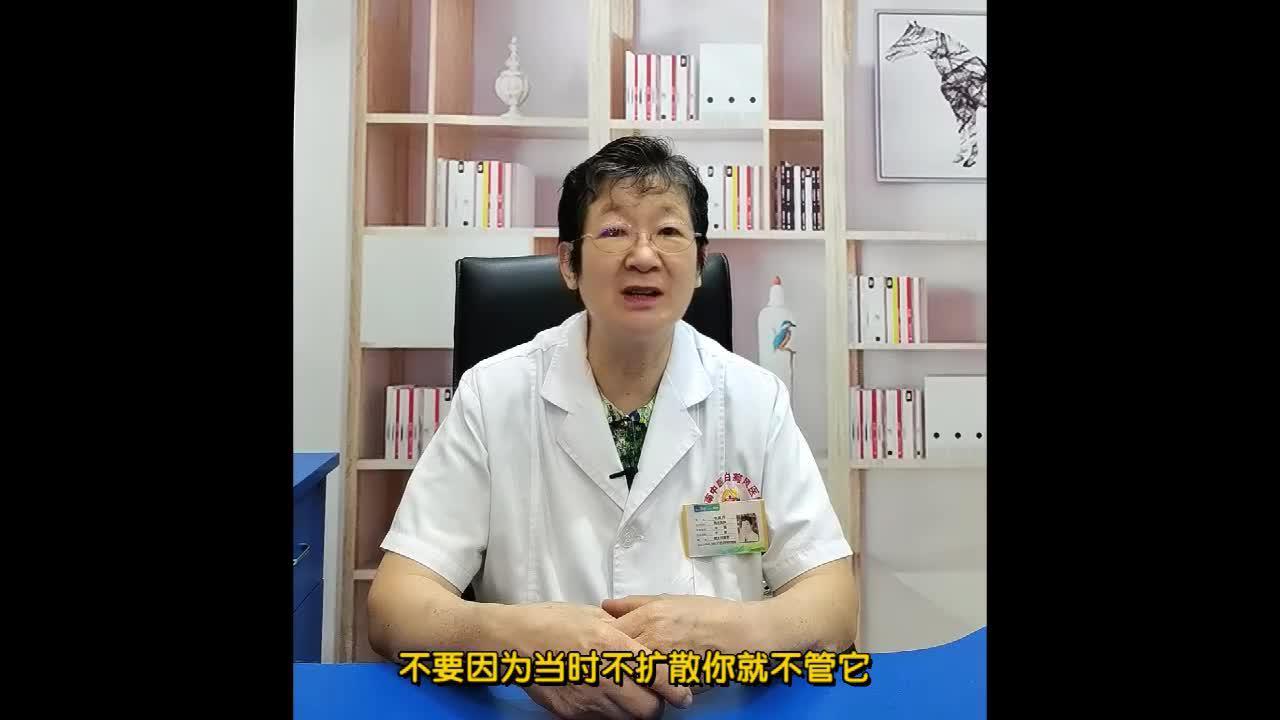 济南白癜风定点医院,面部白癜风10年后扩散,中医怎么治?