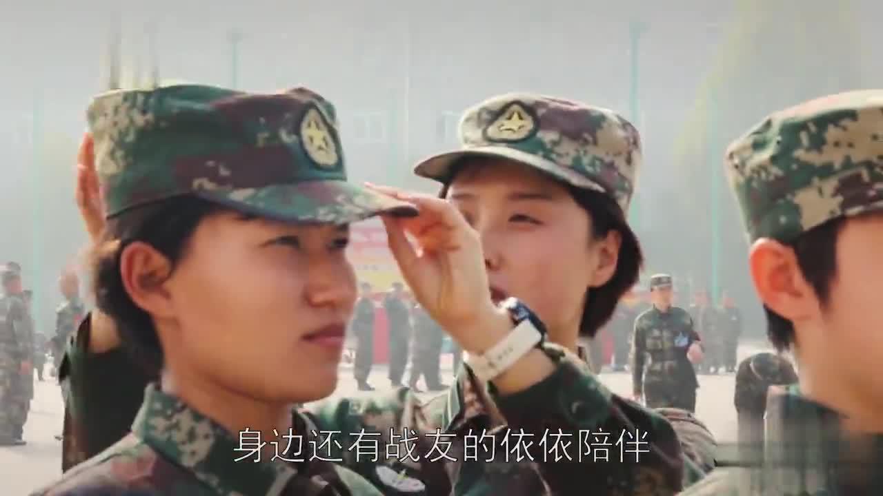 青春圆梦火箭军——第三集 火苗(张依情 李雅坤 李田田)