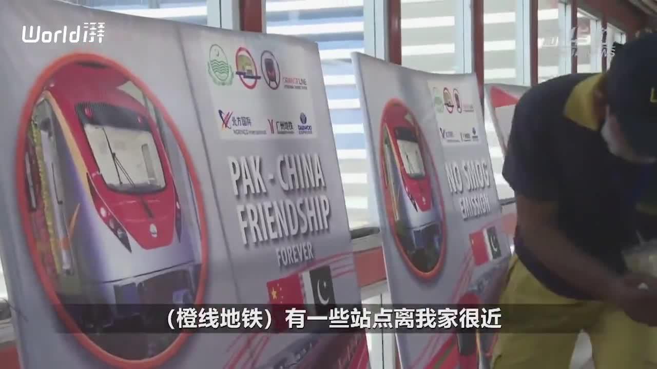 中国建造!巴基斯坦首条地铁正式开通