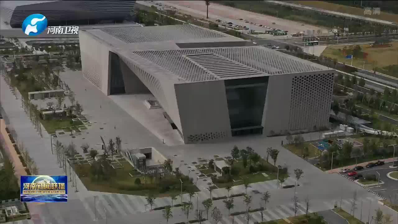 郑州美术馆新馆正式开馆