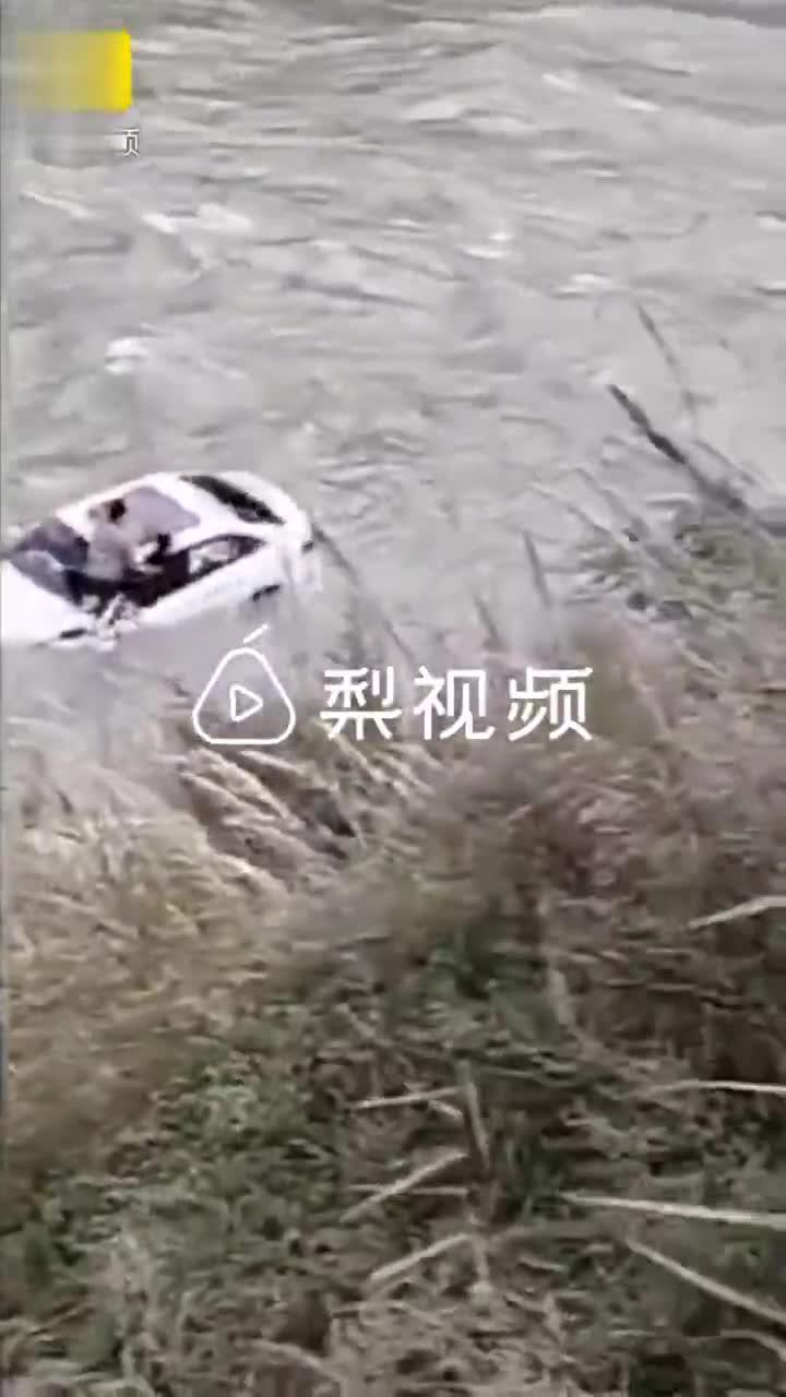 视频揪心!3人自驾游九寨,回成都途中坠江失联已5天