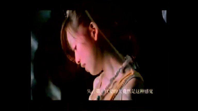 王心凌《第一次爱的人》——满满的青春回忆……