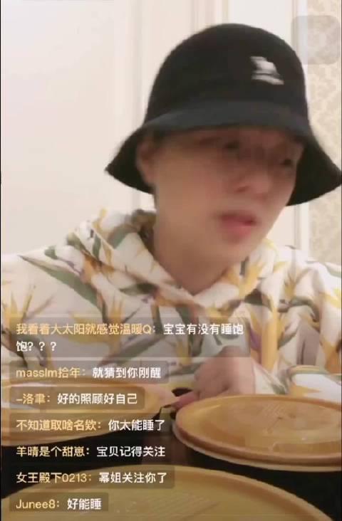 惊!Sunnee杨芸晴因追星成功竟在直播间打拳!