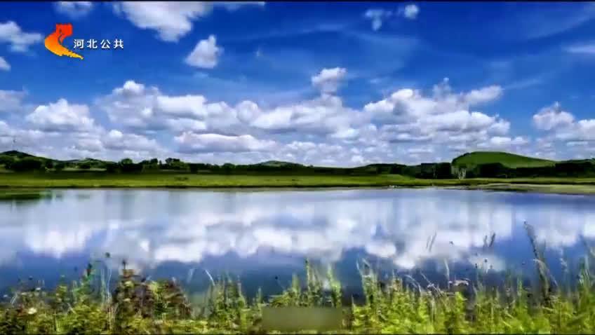 大美河北 河北承德塞罕坝:华北绿色明珠 生态旅游胜地