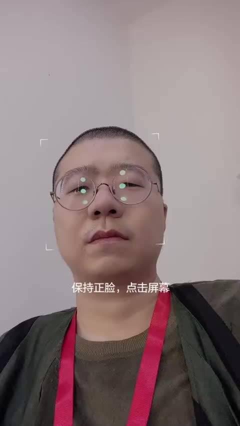李诞测试结果脸是空姐脸哈哈哈哈哈哈哈哈哈哈怎么会这样!