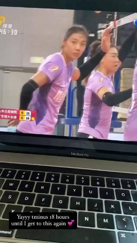 正在隔离中的美国主攻罗宾逊也在观看山东女排vs广东恒大的比赛