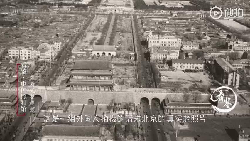 清末北京市集就已经有冰镇汽水,但是却只供外国人