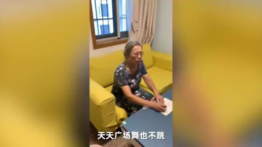 杭州七旬奶奶沉迷网课老伴:取消她的购物资格