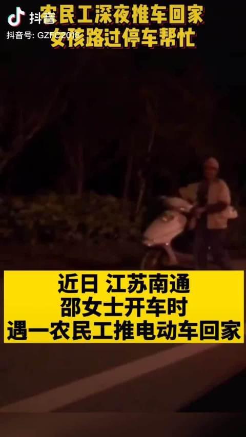 农民工深夜推车走20里路回家,女孩路过停车帮忙
