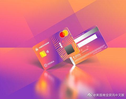 万事达卡、IDEMIA和MatchMove在亚洲试推行指纹生物识别卡……
