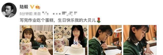 陆毅庆祝女儿12岁生日!但贝儿把作业写完才吃蛋糕,写字姿势抢镜