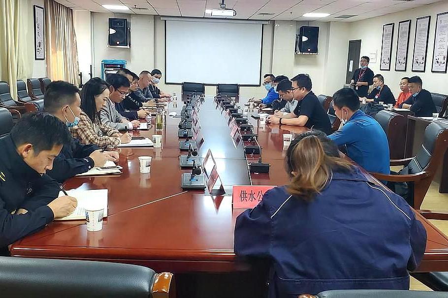 武汉市新洲区,召开服务电商工作会,保障双十一活动进行