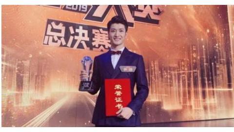 尹颂成主持人大赛最大赢家,多次亮相央视舞台,工作单位没有变化