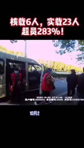"""苏州 小小面包车成了""""大胃王"""""""