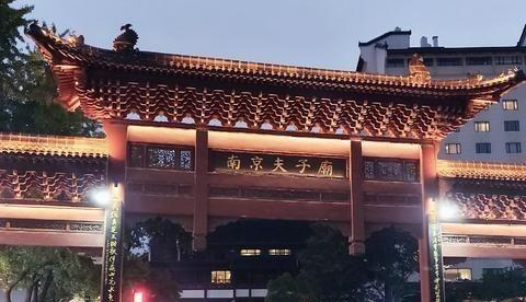 南京夜游:孔庙印象秦淮河