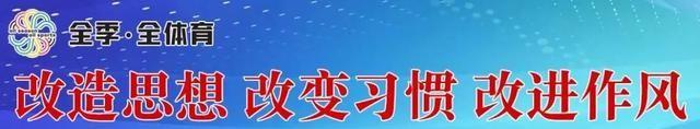 「篮球联赛」王亮爆发,长江枫墅拿下首胜!