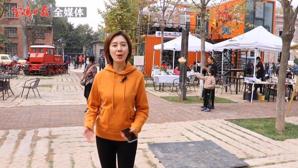 """聚焦卧龙文化产业园 宝鸡日报全媒体主播带您逛宝鸡的""""798"""""""