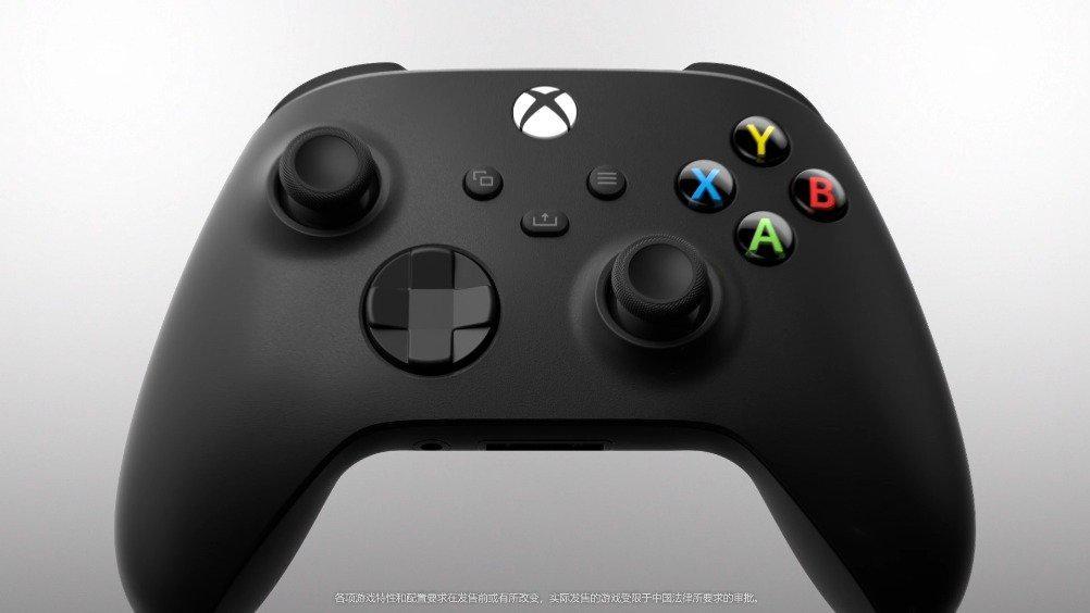 新款Xbox手柄国行版开启预售