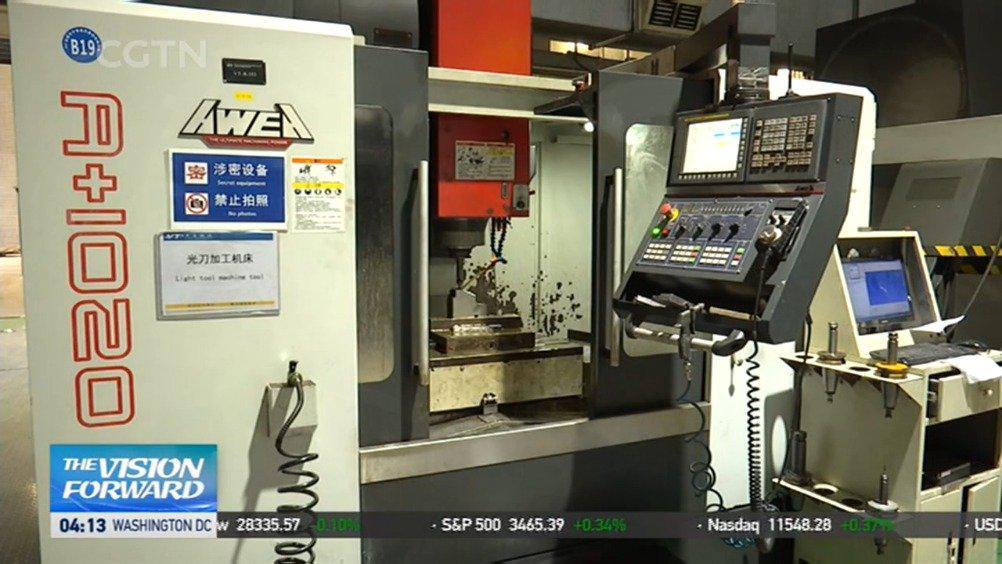广东制造业升级