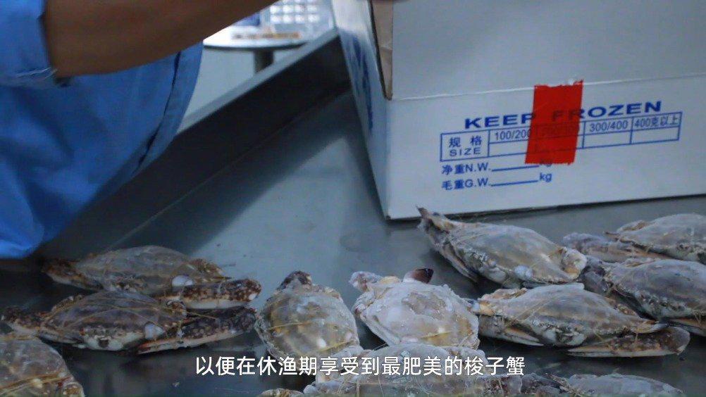 为了保持口感,商家将活蟹用医疗级冷冻技术保鲜
