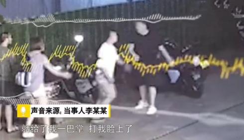 男子遭醉汉扇耳光,一拳制服被判故意伤害:只能他打我?