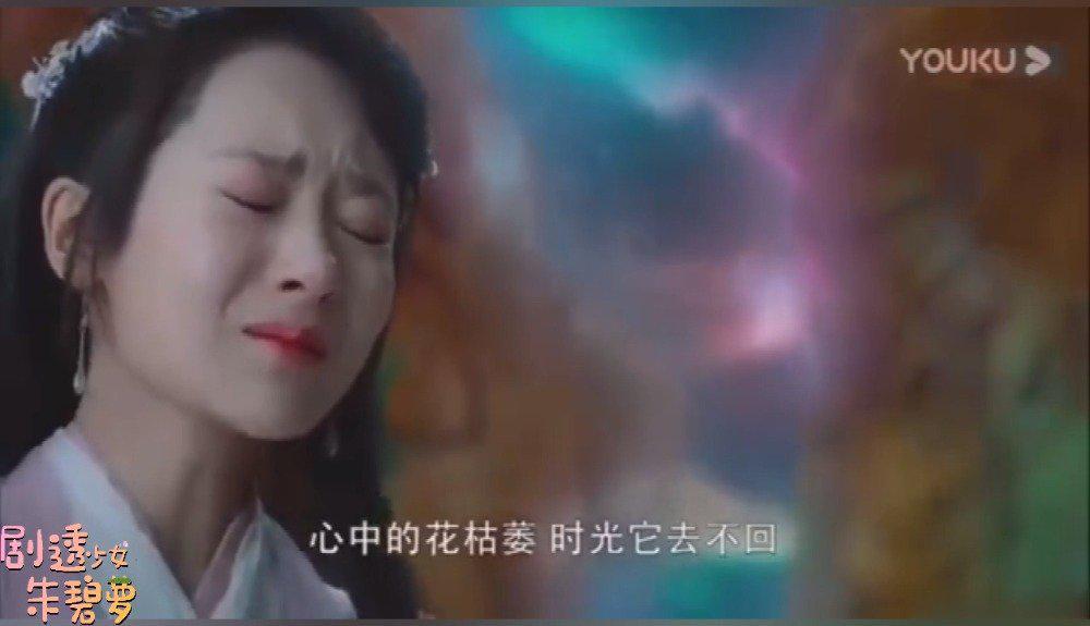 《香蜜沉沉烬如霜》杨紫x锦觅 要眼睛一直含着泪,到最后差不多话说完了,眼泪才能一粒一粒晶莹剔透的掉下来,还不能挂在脸上!