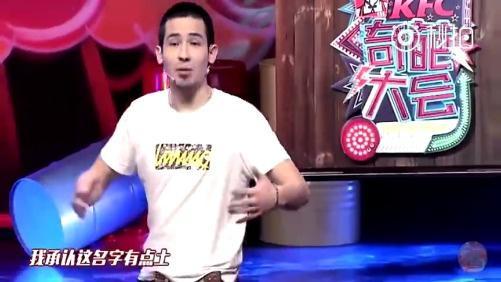 小伙名字太长无法绑定支付宝 何炅马东实力挖坑!