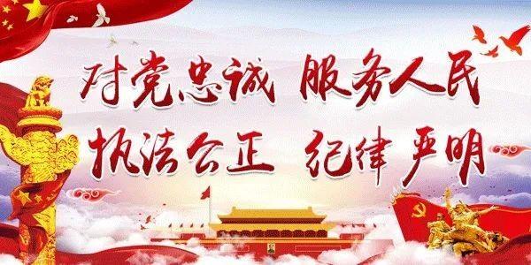 """【警方提示】急需贷款需小心,""""李鬼李逵""""要分清!"""