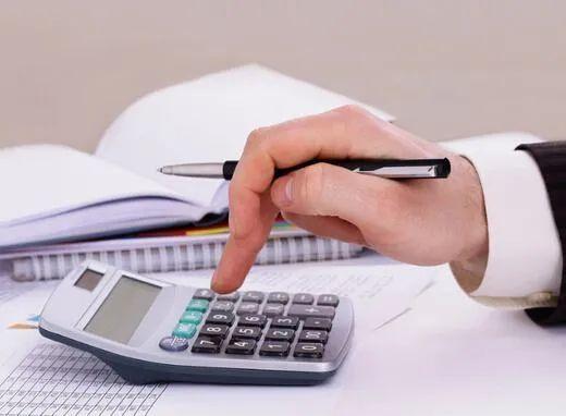 【资讯】财政部印发《政府会计准则制度解释第3号》