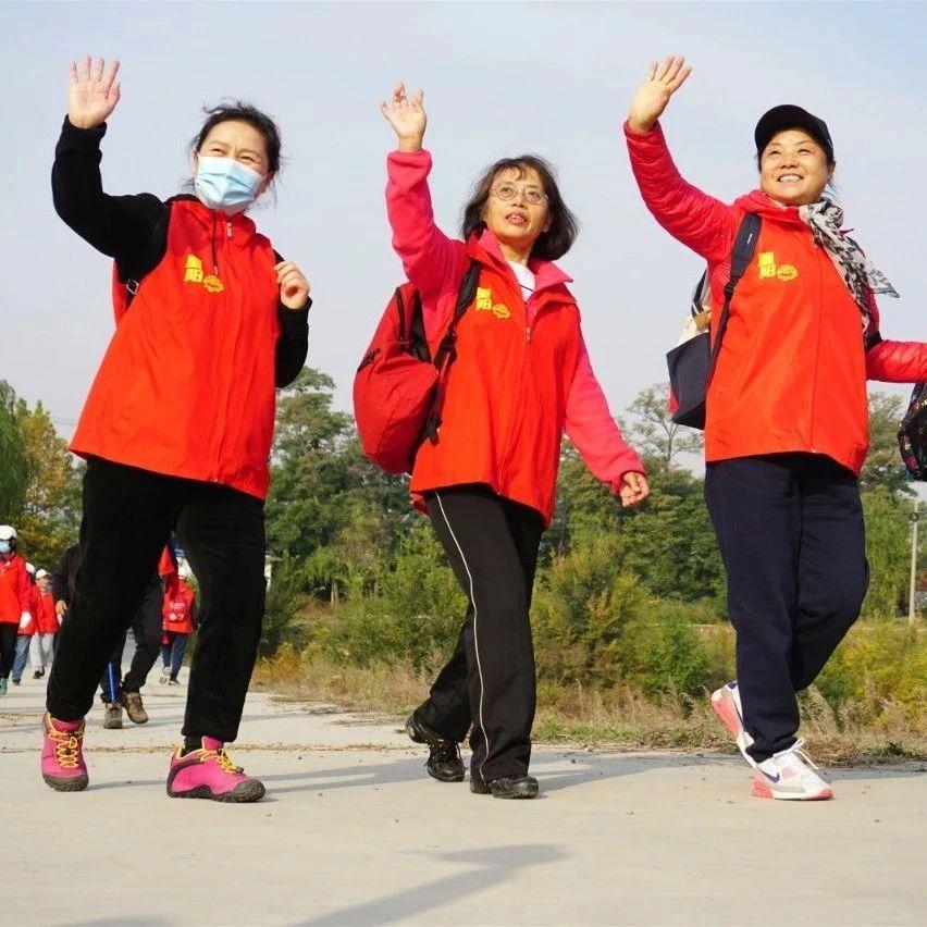 重阳佳节来登高 北京市第十一届登山大会举办