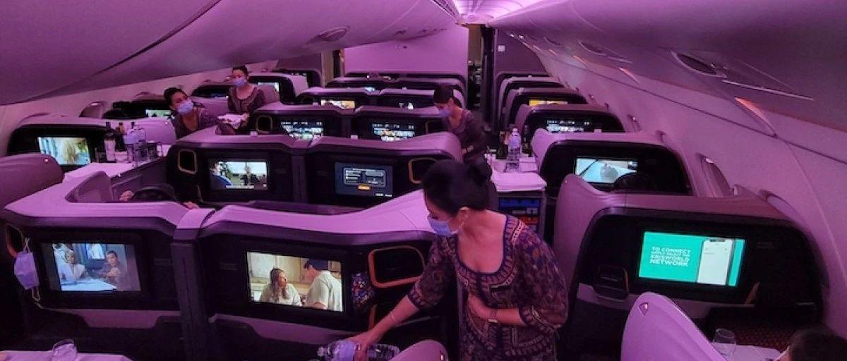 Daily丨花3000块去新航的头等舱吃个饭、京沪高铁将采用浮动票价