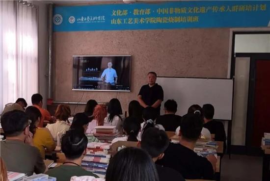 火了!潍坊医学院这门美育课历时1年半,23位非遗传承人参与录制
