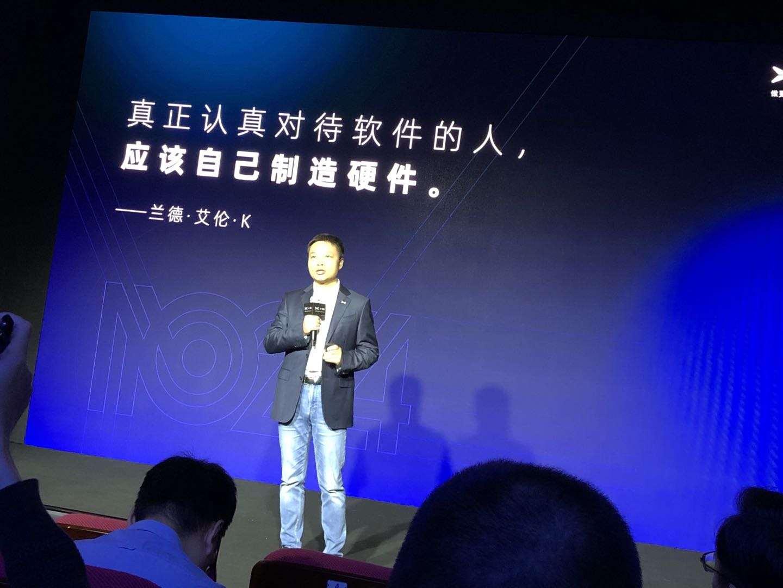 最前线 | 小鹏汽车CEO何小鹏:苹果模式在智能汽车业会越来越多