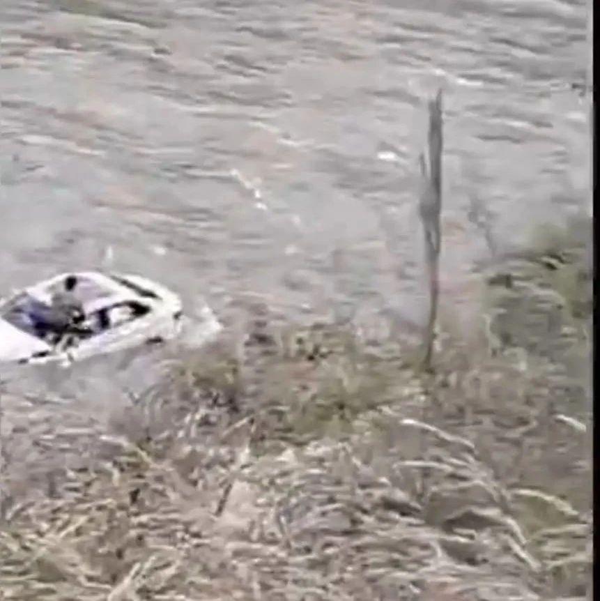 盼平安!3人自驾游,返程途中坠江失联