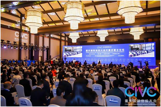 金融64条!支持西部(重庆)科学城建设图片
