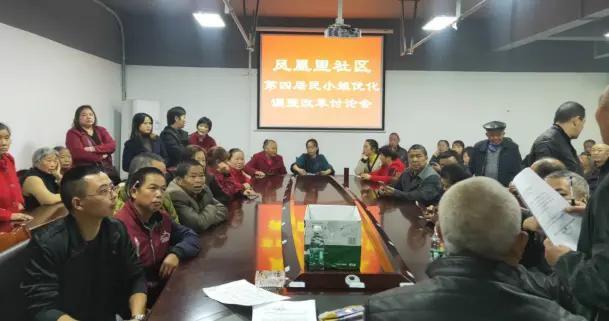 多元参与 共治共享 双流永安镇凤凰里社区开展庆重阳系列活动