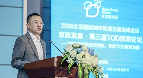 京投发展总裁高一轩:TOD智慧生态圈开始向盖上运营进化