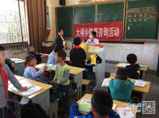 修水县大椿乡卫生院开展基本公共卫生服务宣传月活动(图)