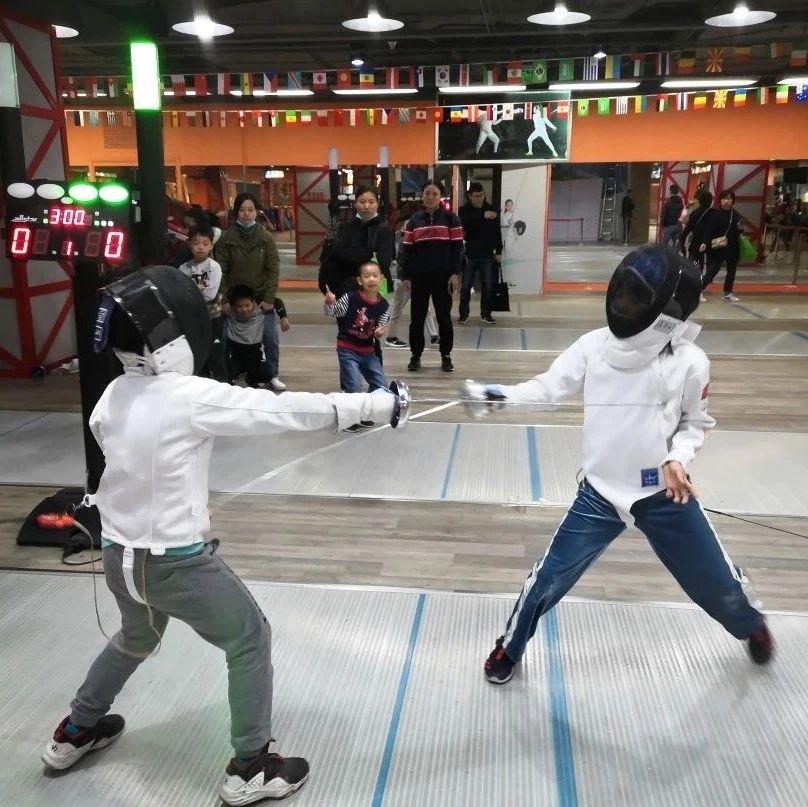 【活动回顾】扬子小记者击剑初体验 争做优雅小绅士