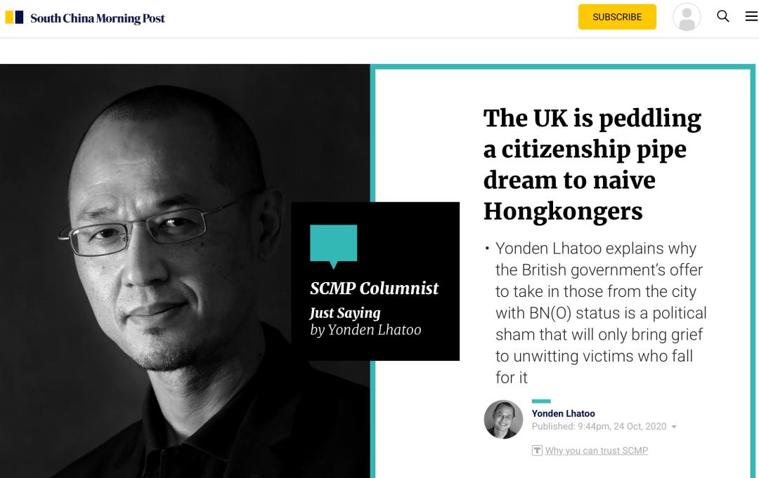 港媒:英国向天真的香港人兜售白日梦图片