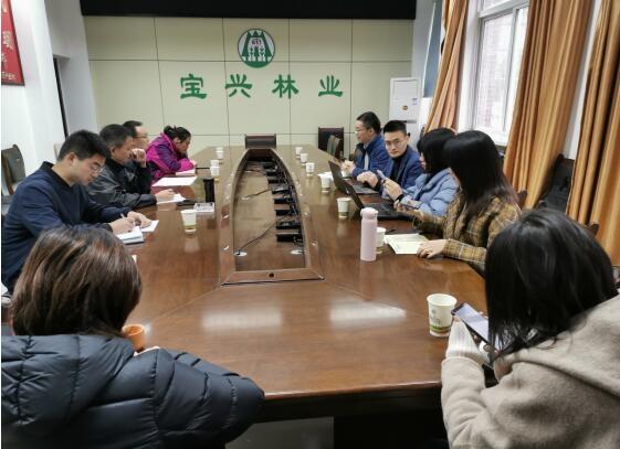 国家林业和草原局经济发展研究中心莅临宝兴县调研大熊猫国家公园社区发展建设工作