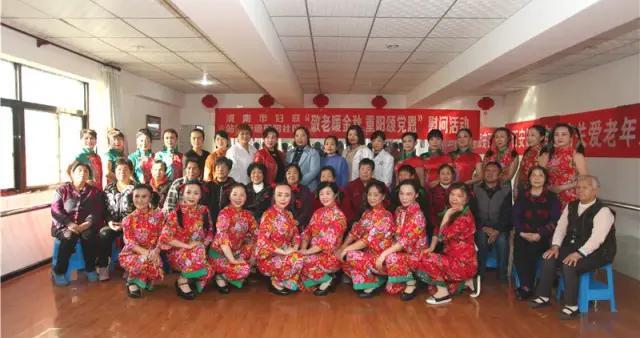 重阳慰问送温情 敬老爱老暖人心——渭南市妇联在行动