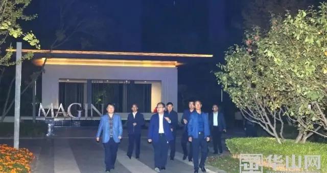渭南市临渭区区长李曙升一行赴河北利鑫集团考察城市康养综合体项目