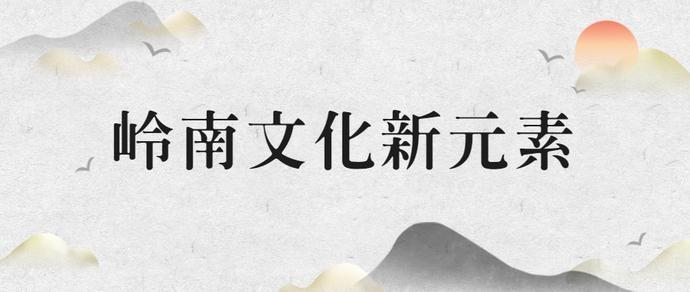 广东茂名90后鹊桥新娘:走红很意外,与新郎爱情长跑10年