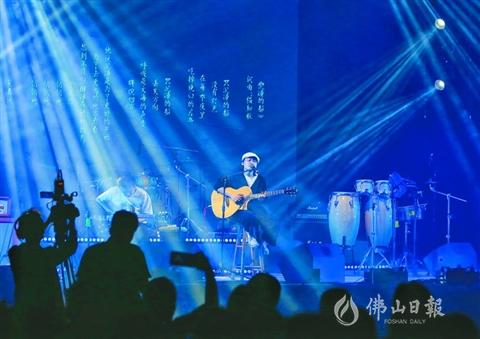 """2020三龙湾坊塔音乐节""""在佛山新城滨河景观带公园青青舞台成功举办"""